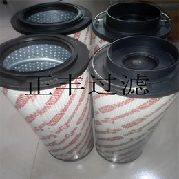 0030D010BN3HC液压滤芯
