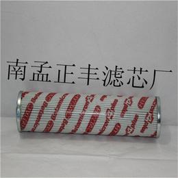 0030D020BN3HC贺德克液压滤芯