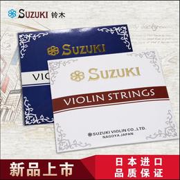 东莞南城Suzuki铃木小提琴专用琴弦高级套装