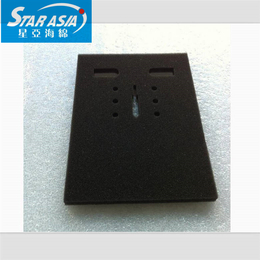 电子数码产品 eva内衬盒内托盒包装 EVA泡棉包装盒厂家