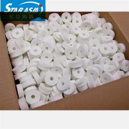 食品级海绵EVA包装环贴绒材料环保内盒 规格定制尺寸包装海绵