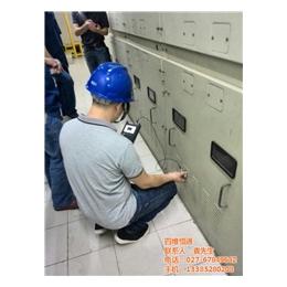 便携式局放测试仪,孝感局放测试仪,四维恒通