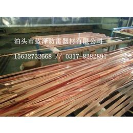 常备****铜包钢扁钢 铜覆钢接地扁线可提供的外形尺寸有哪几种