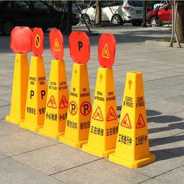 停车警示牌请勿泊车告示牌小心地滑专用车位酒店停车牌A字牌