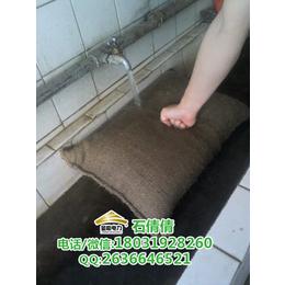 福州防汛吸水袋 吸水膨胀袋 消防沙包 金能电力