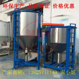 全国联保 饲料高速立式搅拌机 粮食大米拌料机