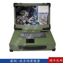 17寸上翻便携机定制军工电脑外壳工业便携式加固笔记本