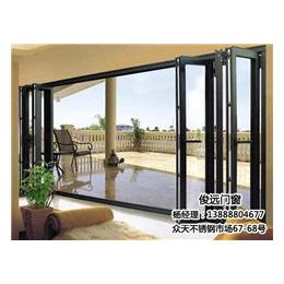 俊远门窗(图) 昆明铝合金门窗厂家 昆明铝合金门窗