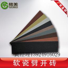 格美广西桂林市MCM软瓷柔性面砖厂家直销****快速