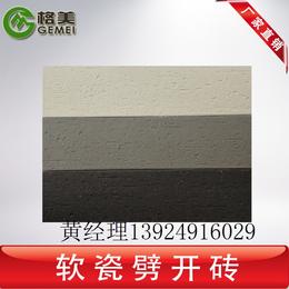 格美广西桂林市MCM软瓷柔性面砖亚博国际版全国众多工程案例