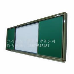 學校單面黑板推拉式黑板縮略圖