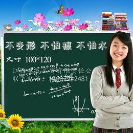 学校黑板单面教学培训班绿板黑板 缩略图
