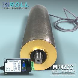 广东迈姆特MR42DC 不锈钢动力滚筒 安检机配件