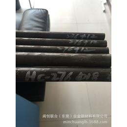 长期销售 宝鸡c-276哈氏合金 c-276研磨棒 东莞出售