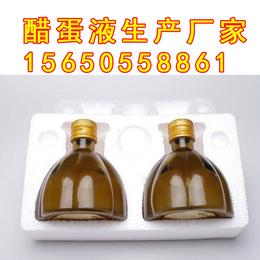 营养醋蛋液OEM贴牌代工 归元液批发代理皇菴堂营养食品厂家