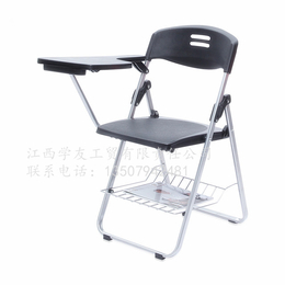 培训椅会议折叠椅 带写字板折叠椅 新闻记者椅