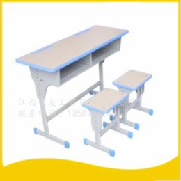学生课桌椅双人单柱课桌  升降课桌椅
