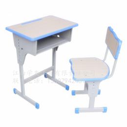 学生课桌椅单人单柱学校培训课桌 升降课桌椅 缩略图