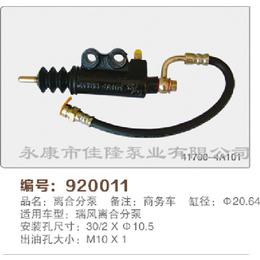 铝泵壳求购|铝泵壳|佳隆泵业质量优先(查看)