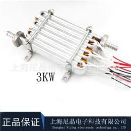 半导体加热器供应厂家及各加热器种类弊端