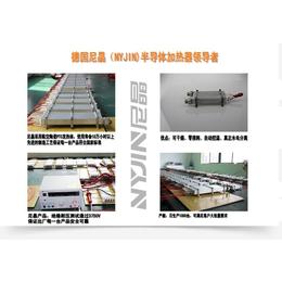 加热器种类各种功率PTC加热器报价供应厂家