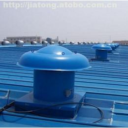 江西佳通鑫佳通品牌风机DWT系列风机低噪声屋顶风机缩略图