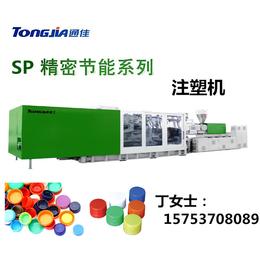 山东济宁-塑料瓶盖生产万博manbetx官网登录厂家