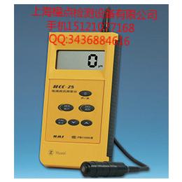 HCC-25磁阻法测厚仪