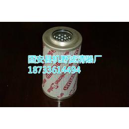 贺德克滤芯0330D020BN3HC