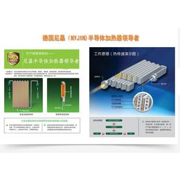 小功率PTC加热器供应厂家