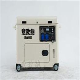 电启动8千瓦柴油发电机价格