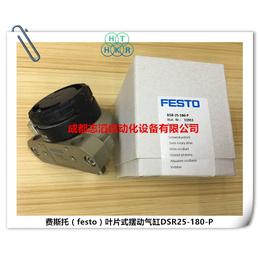 DSR-25-180-P费斯托festo叶片式摆动气缸