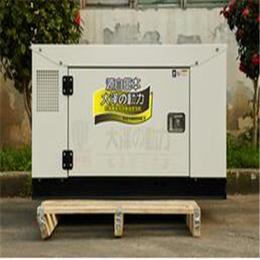 12kw静音柴油发电机组价格
