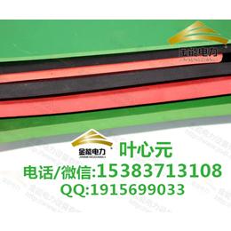 浙江配电室专用10mm绝缘胶垫价格