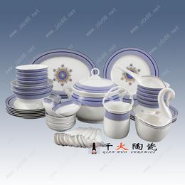 景德镇手绘陶瓷餐具套装批发价格  手绘餐具图片