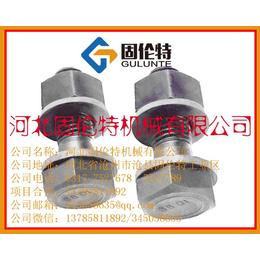 大六角螺栓 国标M1280大六头角螺栓 生产厂家 钢结构螺栓