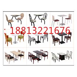 东莞快餐店桌椅奶茶店桌椅靠墙卡座沙发半圆卡座沙发餐桌椅批发