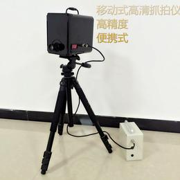 供应亚博平台网站移动高清抓拍仪HT3000-E高精度超速抓拍系统