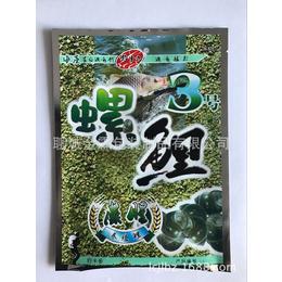 厂家供应衡水鱼饵包装袋-精美铝塑袋