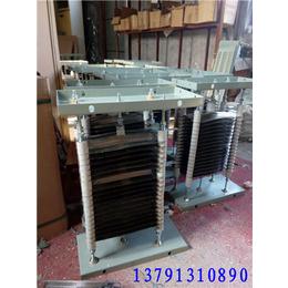 起重机用RT系列不锈钢电阻器