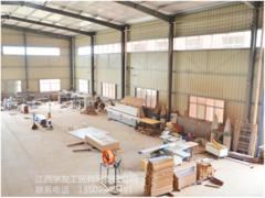 木制品生产车间