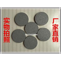 气动元件不锈钢粉末烧结过滤片 金属粉末烧结过滤片 多孔烧结片
