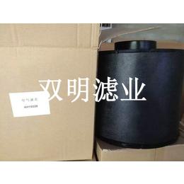 AH19220弗列加发电机组空气滤芯