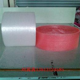 家具打包膜 苏州家具厂销售包装 减震防护