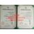 聊城ISO认证的意义 审核是什么目的 9000认证的好处缩略图1