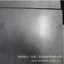 厂家直销 进口n4镍合金 n4纯镍板 n4镍板材 东莞出售