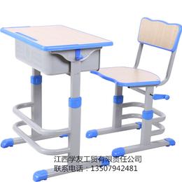 学校学生课桌椅单人课桌椅缩略图