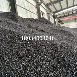 厂家直批非标改质沥青用于防水耐火泡泥捣打料浇注料等