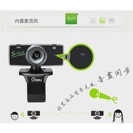 极速B18s 高清视频电脑台式笔记本家用摄像头视频带麦克风