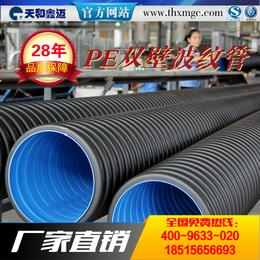 天和鑫迈双壁波纹管 北京市顺义区波纹管生产厂家hdpe波纹管